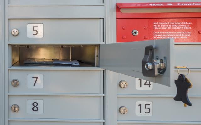 canada-post-community-mailbox
